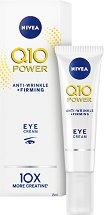 """Nivea Q10 Power Anti-Wrinkle + Firming Eye Cream - Околоочен крем против бръчки от серията """"Q10 Power"""" - крем"""
