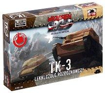 """Полски танк - TK-3 - Сглобяем модел от серията """"Септември 1939"""" - макет"""