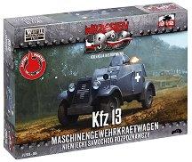 """Немски бронетранспонтьор - Kfz 13 - Сглобяем модел от серията """"Септември 1939"""" -"""