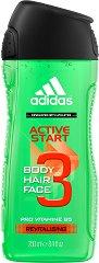 Active Start - Душ гел за тяло, коса и лице за мъже - 3 в 1 -