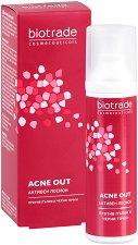 """Biotrade Acne Out Active Lotion - Активен лосион за проблемна кожа от серията """"Acne Out"""" - пяна"""