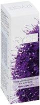 """Крем с хиалуронова киселина и стволови клетки - От серията """"RYOR Marine Algae"""" - продукт"""