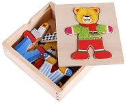 Облечи мечето Уили - Дървена играчка -