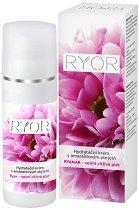 """Хидратиращ крем с амарантово олио и UV филтър - От серията """" RYOR Ryamar"""" -"""