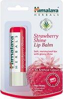 Хидратиращ балсам за устни с екстракт от ягода - крем