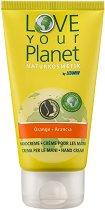 """Регенериращ крем за ръце с екстракт от портокал - От серията """"Litamin Love Your Planet"""" - крем"""