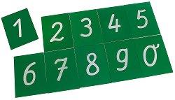 Опесъчени цифри - Образователна игра -