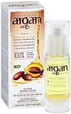 Арганово масло - продукт