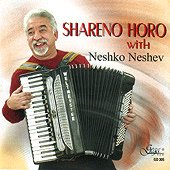 Нешко Нешев - Шарено хоро - албум