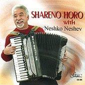 Нешко Нешев - Шарено хоро - компилация