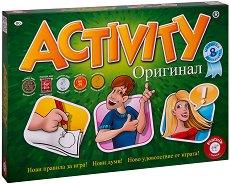 Активити -