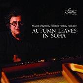 Есенни листа в София -