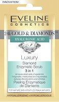 """Луксозен ензимен пилинг за лице - 3 в 1 - От серията """"Eveline 24К Gold & Diamonds"""" -"""