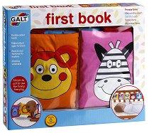 Моята първа мека книжка - Мека играчка за бебешко креватче или количка -