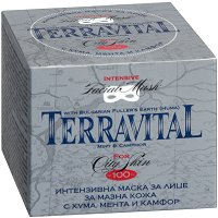 Avia Terravital Intensive Facial Mask For Oily Skin - Интензивна маска за лице за мазна кожа с хума, мента и камфор - крем