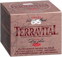 Avia Terravital Intensive Facial Mask For Dry Skin - крем