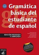 Пластмасова кашпа за орхидея - Clear view purple