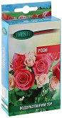 Водоразтворим тор за рози - Опаковка от 200 g