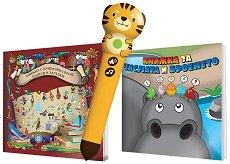 Умна писалка - Тигър с две книжки - Образователна играчка -