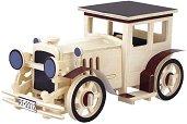 Класически автомобил - 3D дървен пъзел - пъзел
