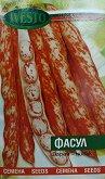 Семена от шарен нисък Фасул - Опаковка от 120 g