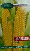 Семена от сладка Царевица - Опаковка от 75 g