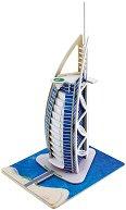 Бурж Aл Араб - 3D пъзел от дърво -