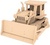 Булдозер - 3D пъзел от дърво с дистанционно управление -