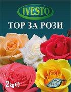 Тор за рози - Разфасовка от 2 kg