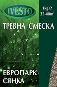 Професионална тревна смеска за сенчести места - Разфасовка от 700 g, 1 и 10 kg