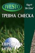 Професионална тревна смеска за спорт - Разфасовка от 700 g, 1 и 10 kg
