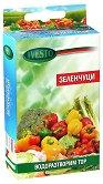 Водоразтворим тор за зеленчуци - Опаковка от 200 g