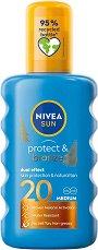 """Nivea Sun Protect & Bronze Spray - Слънцезащитен спрей от серията """"Sun"""" -"""
