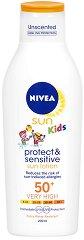 """Nivea Sun Kids Protect & Sensitive Lotion - SPF 50+ - Детски слънцезащитен лосион от серията """"Sun"""" -"""
