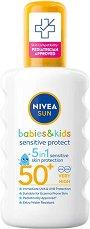 """Nivea Sun Kids Protect & Sensitive Spray - SPF 50 + - Детски слънцезащитен спрей от серията """"Sun"""" - самобръсначка"""