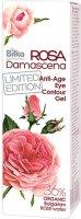 "Bilka Collection Rosa Damascena Anti-Age Eye Contour Gel - Околоочен гел от серията ""Rosa Damascena"" - дезодорант"