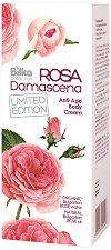 """Bilka Collection Rosa Damascena Anti-Age Body Cream - Подмладяващ крем за тяло от серията """"Rosa Damascena"""" - крем"""