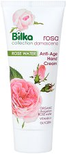 Bilka Collection Rosa Damascena Anti-Age Hand Cream - продукт