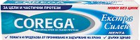 Corega Extra Strong - Фиксиращ крем за зъбни протези - паста за зъби