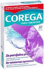 Corega Tabs Parts - Таблетки за почистване на частични протези - крем