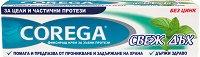 Corega Fresh - Фиксиращ крем за зъбни протези с мента - продукт