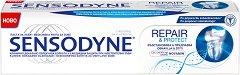 Sensodyne Repair & Protect - Паста за чувствителни зъби -