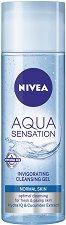 """Nivea Aqua Sensation Invigorating Cleansing Gel - Почистващ гел за лице за нормална кожа от серията """"Aqua Sensation"""" - четка"""