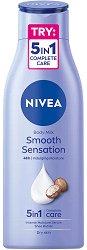 Nivea Soft Body Milk - Мляко за тяло с масло от ший за суха кожа - продукт