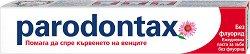 Parodontax Classic - Паста за зъби против кървене на венци без флуорид -