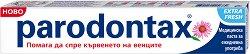 Parodontax Extra Fresh - Паста за зъби против кървене на венци с охлаждащ ефект -