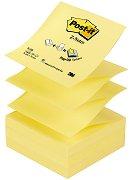 Самозалепващи Z-листчета - жълти - Кубче от 100 листчета с размери 7.6 x 7.6 cm