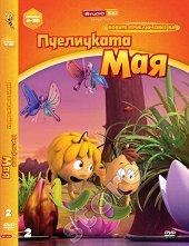 Новите приключения на пчеличката Мая - Диск 2 -