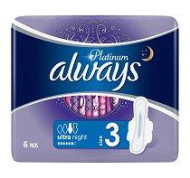 Always Platinum Ultra Night - Нощни дамски превръзки с крилца в опаковки от 6 ÷ 12 броя - балсам