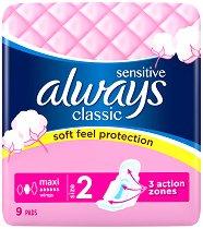 Always Classic Maxi Sensitive Pads - Дамски превръзки с крилца опаковка от 9 броя - четка